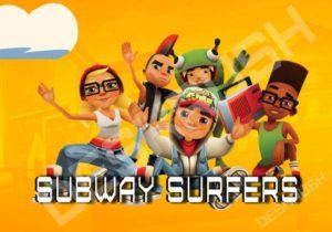 تنزيل لعبة صب واي سيرفرس الاصلية Subway Surfers 2020